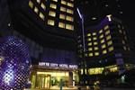Отель Lotte City Hotel Mapo