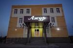 Гостиница Ажур