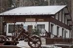 Гостиница Лесной Бункер