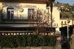 Гостевой дом Pizzeria Sant' Antonio