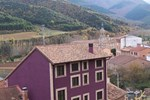 Апартаменты La Morada de San Millán