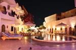Отель Dahab Plaza Hotel