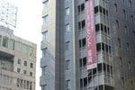 Отель Hotel Ascent Fukuoka