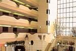 Отель Atrium