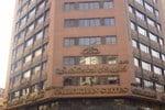 Отель Cairo Khan Hotel