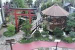 Апартаменты Zen Museu do Bonsai