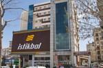 Отель Demosan City Hotel