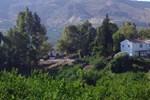 Апартаменты Villa Ani Alojamiento Turístico Rural