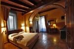 Отель Hotel Capomulini