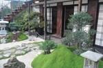 Гостевой дом Bonsai Family Residence