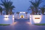 Отель The Chedi
