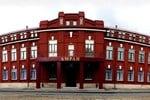 Гостиница Амран