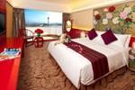 Отель Hotel Riviera Macau