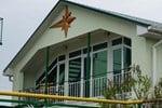 Гостевой дом Панама