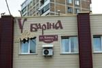 Гостиница У Барина