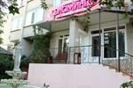 Гостиница Flamingo