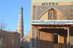 Гостиница Shaherezada Khiva