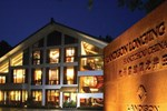 Отель Landison Longjing Resort Hangzhou