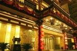 Отель Merlinhod Hotel Xi'an (Formerly Meihua-Goldentang International Hotel)
