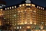 Отель Hotel Monterey Sapporo