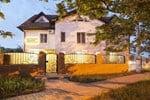 Гостевой дом Визави