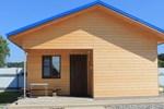 Гостевой дом Уютный