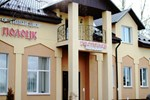 Гостиница Gostinnyi Dvor Polotsk