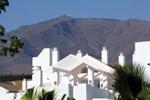 Отель Alcazaba Hills Resort