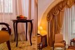 Гостиница Цитадель Инн