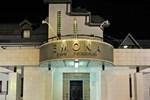 Гостиница Эмона