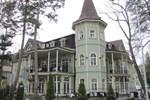 Отель Pegasa Pils Spa Hotel