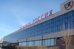 Гостиница Амакс Россия