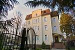 Гостевой дом Георгенсвальде