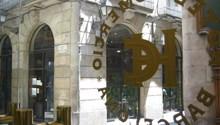 Comercio Hotel