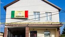 Акапулько