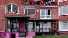 Гостевой Дом Строгановых