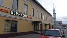 Берисон Московская