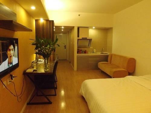 Xi'an High-tech Apartment Hotel