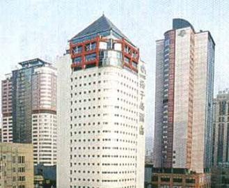 Yangtze Island