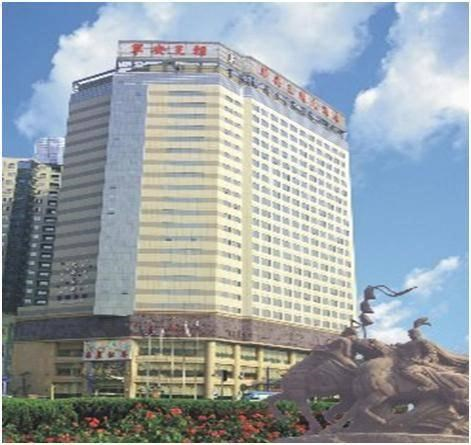 Xian King Dynasty Hotel