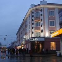 Форум Отель