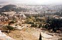 Путешествие по Греции и Кипру - фотографии с Кипра - Travel.ru