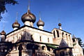 Золотое кольцо: Углич-Ростов - фотографии из России - Travel.ru