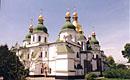 Весна в Киеве - фотографии с Украины - Travel.ru