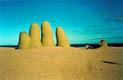 Уругвай, Парагвай – кого хочешь выбирай! - фотографии из Парагвая - Travel.ru