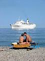 Крымские каникулы - фотографии с Украины - Travel.ru