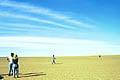 Прикосновение к пустыне. Репортаж Храброй Черепашки - фотографии из Алжира - Travel.ru