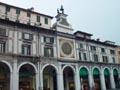 Брешия - фотографии из Италии - Travel.ru