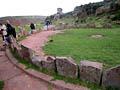 Инка - оптом и в розницу - фотографии из Перу - Travel.ru