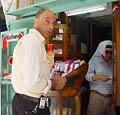 """По следам """"Суламифи"""" - фотографии из Израиля - Travel.ru"""